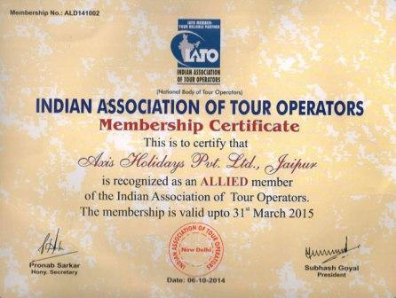Certified from IATO